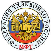 Logo-All-Russian-Taekwon-Do-ITF-Federation-Russia