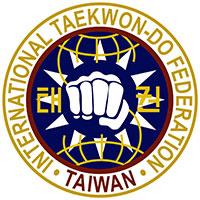 Logo-ITF-Taiwan-AA