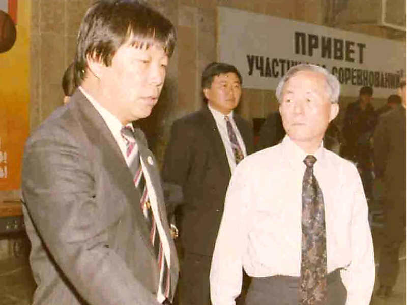 Han y Choi