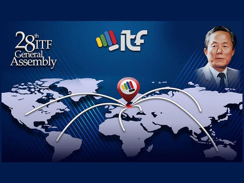 Institutional-piece-poster-XXVIII-Congreso-ITF