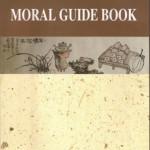 Moral Guidebook