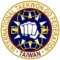 Logo-ITF-Taiwan