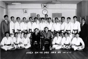 1971 Instructor Course