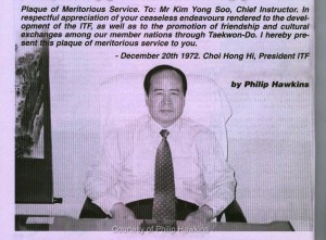 1972 Dedication to GM Kim by Gen. Choi