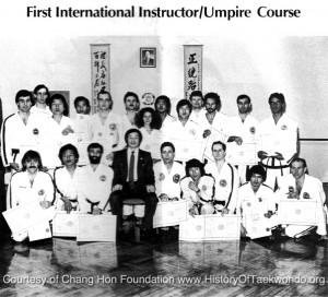 1st Numbered IIC 1986