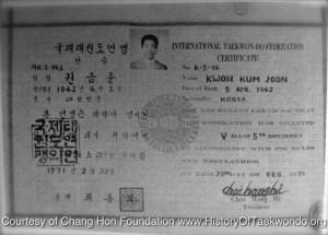 Graduate of a 1968 ITF Instructor Course