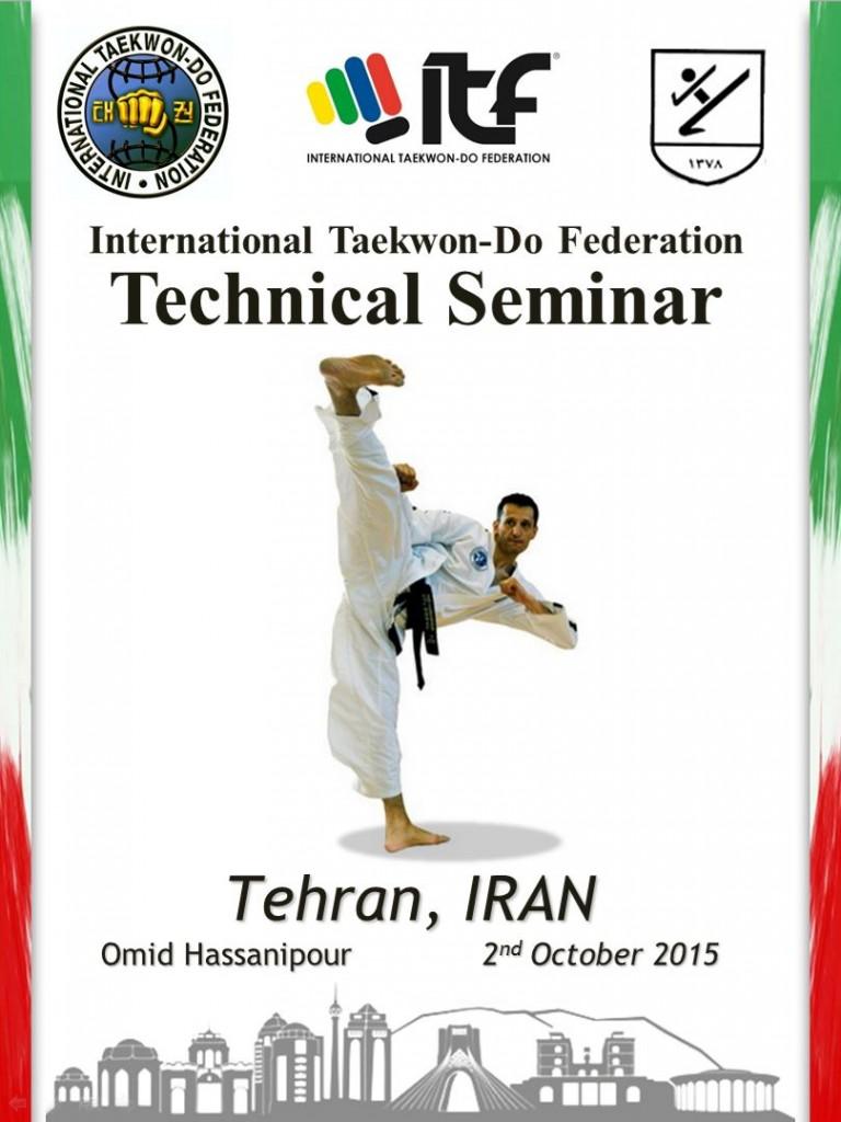 IRAN ITF Technical Seminar Oct2015