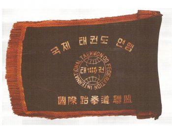 International Taekwon-Do Federation Flag