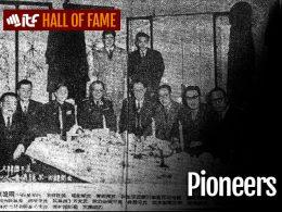 Pioneers banner