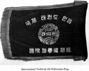 General-Choi-Hong-Hi-History-original-ITF-flag