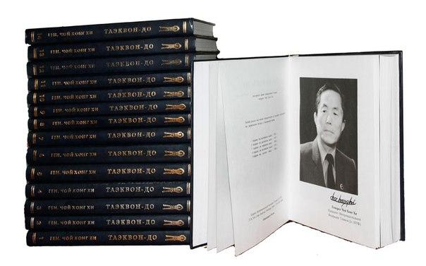 Publications-Encyclopedia