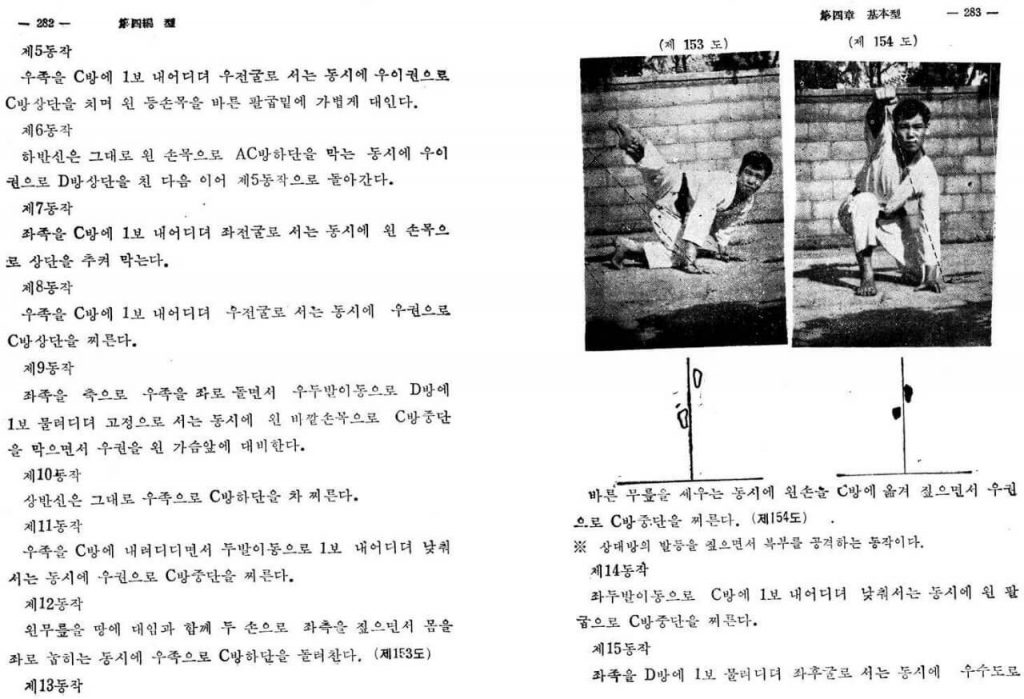 Publications-interior-page-2