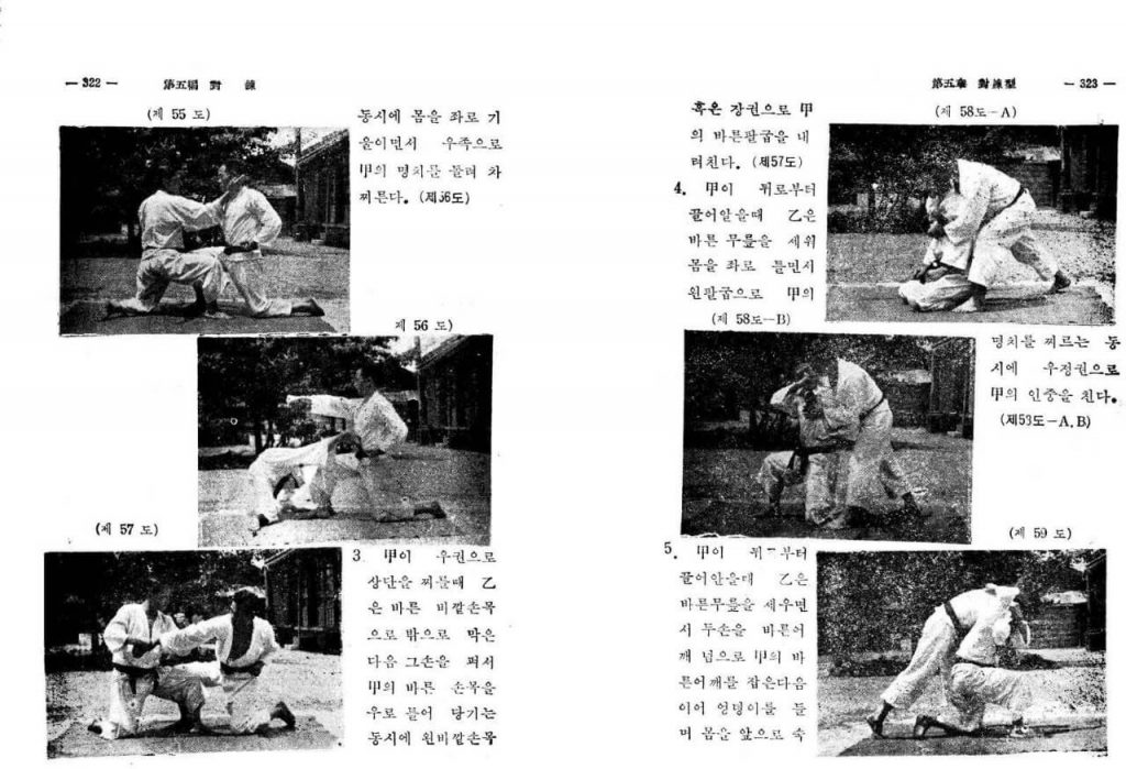 Publications-interior-page-3