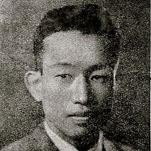 Uhm-Woon-Gyu-History-Pioneers