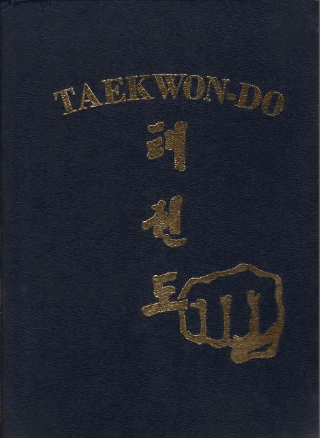 Publications-Taekwon-Do el Arte Coreano de la Defensa Personal