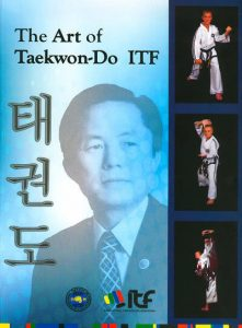 Publications-The-Art-of-Tae-kwon-Do