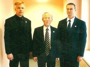 weiler choi 2002