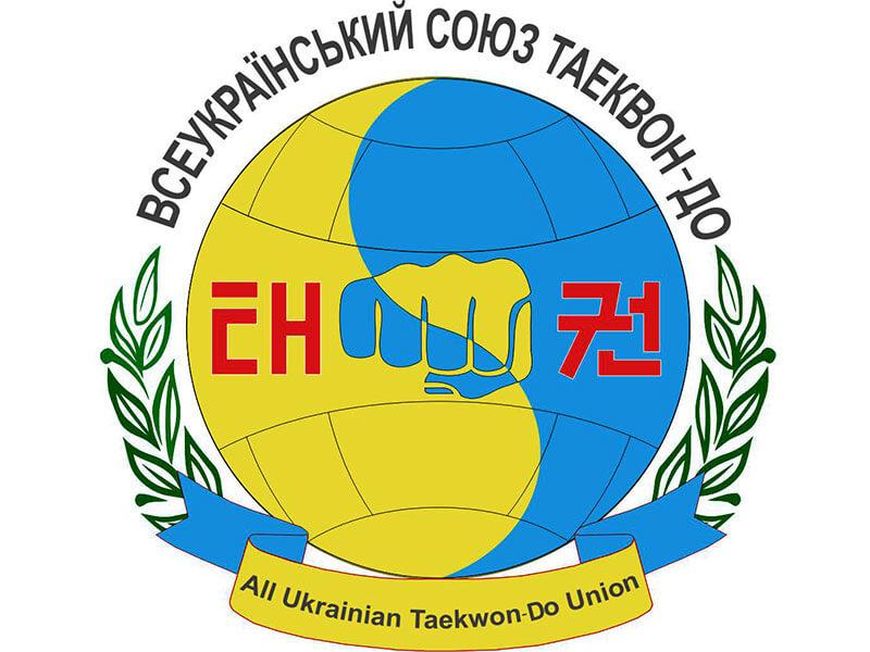 Featured-logo-All-Ukrainian-Taekwon-Do-Union