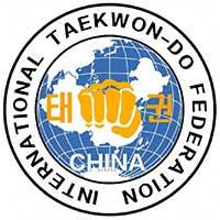 Members-Asia-Logo-ITF-China