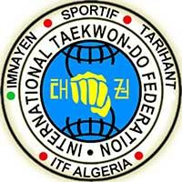 Members-Africa-Logo-Inmayan-Sportif-Tarihante-Algeria