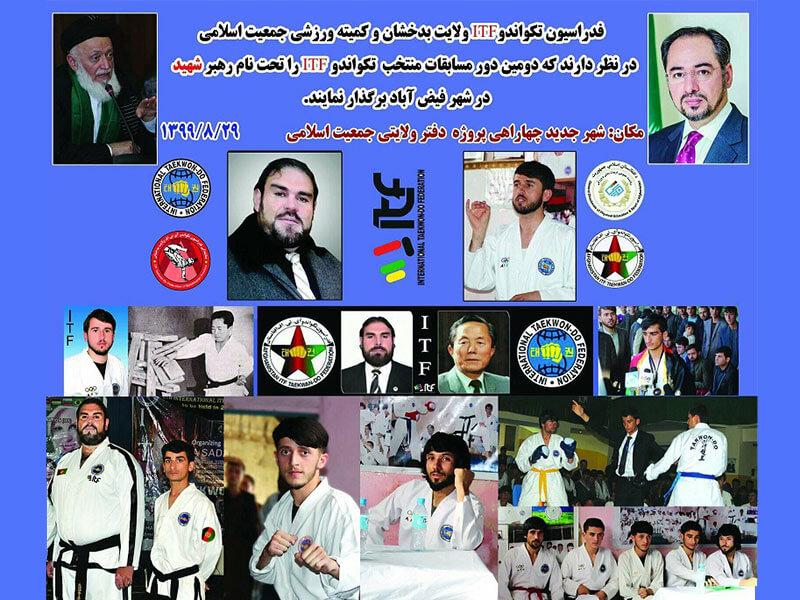 Destacado-Second-ITF-Championship-in-Afghanistan