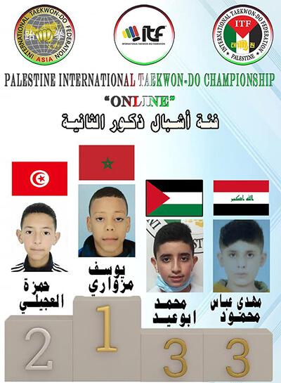 1st-Palestine-Campionship-online-3