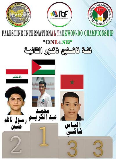 1st-Palestine-Campionship-online-4