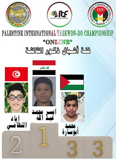 1st-Palestine-Campionship-online-6