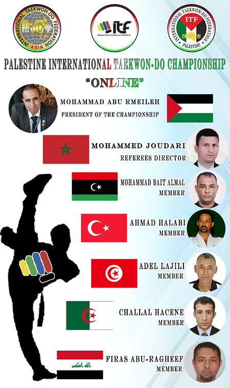 1st-Palestine-Campionship-online