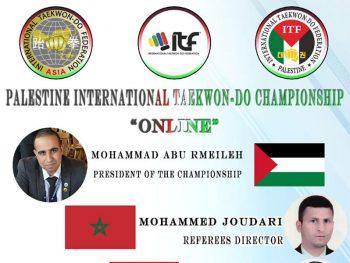 Featured-1st-Palestine-Championship-online
