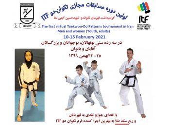 Featured--Image-Iran-E-Tournament