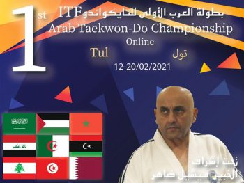 Featured-image-Central-Arab-TKD-Federation's-Champhionship