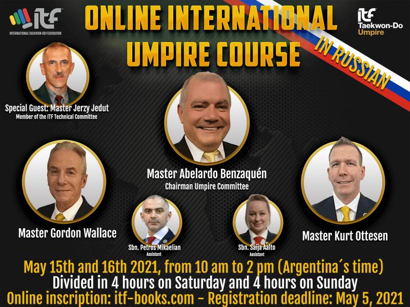 IUC Online - Russ - Special Guest Jedut