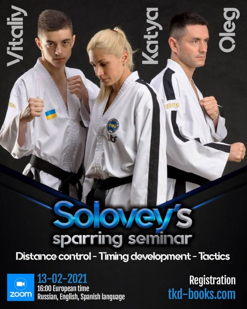 Solovey-sparring-seminar-1