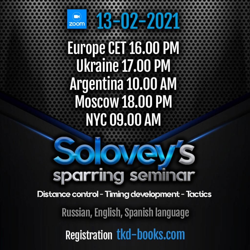 Solovey-sparring-seminar