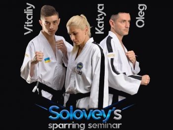 Solovey-sparring-seminar-featured