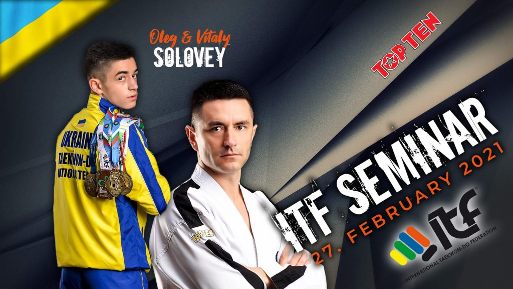 Athletes Committee Online Seminar Solovey