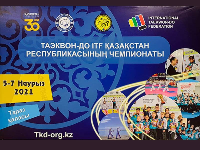 Featured-image-Kazakhstan-Championship-1