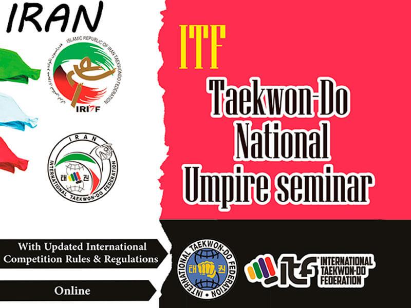 Featured-Image-Iran-Umpire-Online-Seminar-May-2021