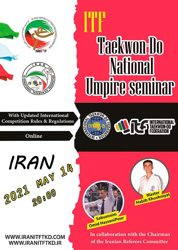 Flyer-Iran-Umpire-Online-Seminar-May-2021