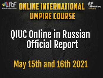 QIUC-Online-in-Russian