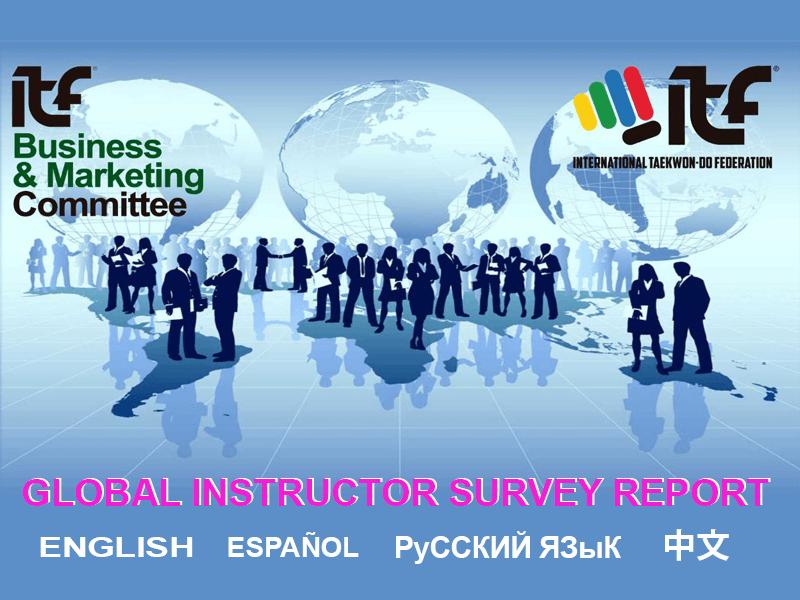 survey_mkt_ITF_instructors_dojang