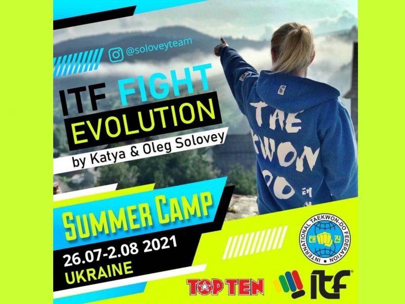 Regional-News-Summer Camp Evolution 2021