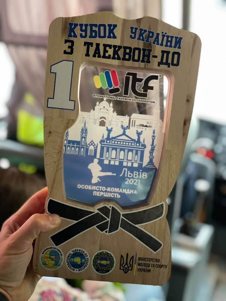 Ukraine-cup-award