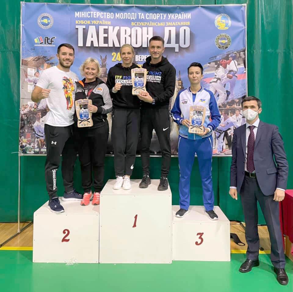 Ukraine-cup-podium
